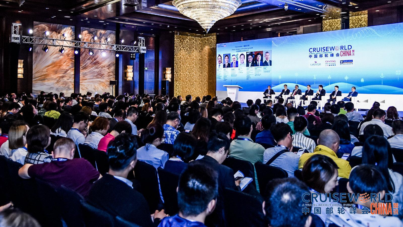 中国邮轮峰会:市场扩容迫在眉睫 品质决胜千里之外