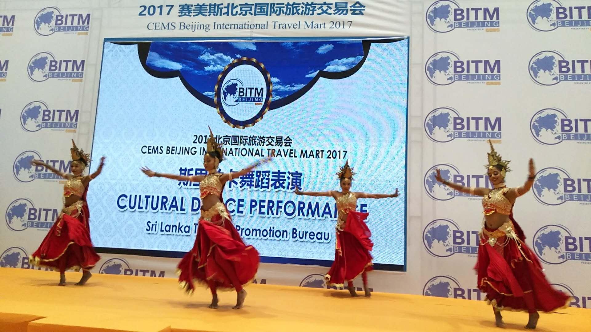 2017北京国际旅游交易会在京开幕
