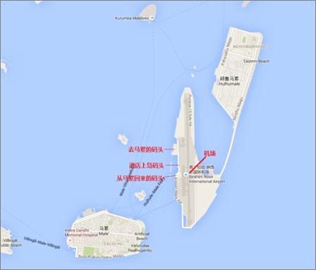 携程:马代机场岛和度假岛均不受影响近期避免前往首都马累岛: Travel