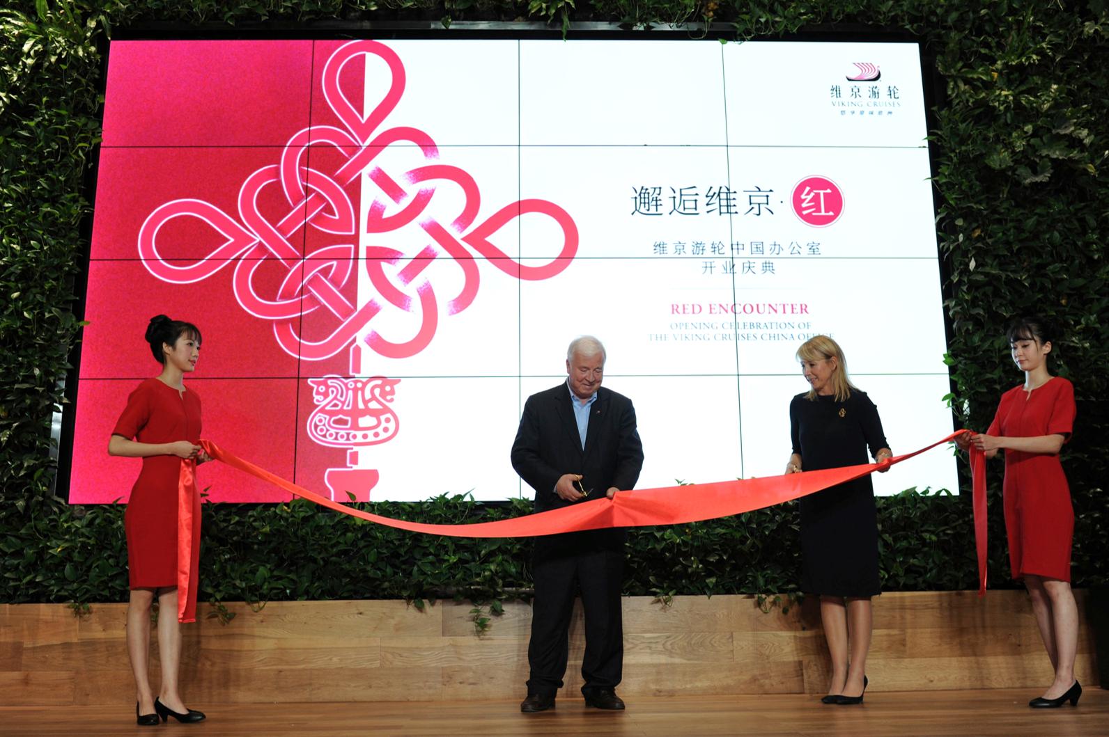 维京游轮中国办公室正式成立